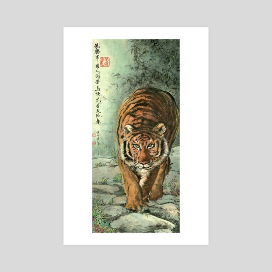 Tiger - 15 by River Han