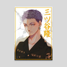 Mitsuya - Tokyo Revengers - Canvas by Dyalexa