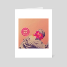 花樣年華 PT.2 (Daydream Ver.): Namjoon - Art Card by Tiffany Nguyen