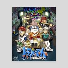 Doraemon Underground Special Illustration  - Canvas by Kind Gotospace