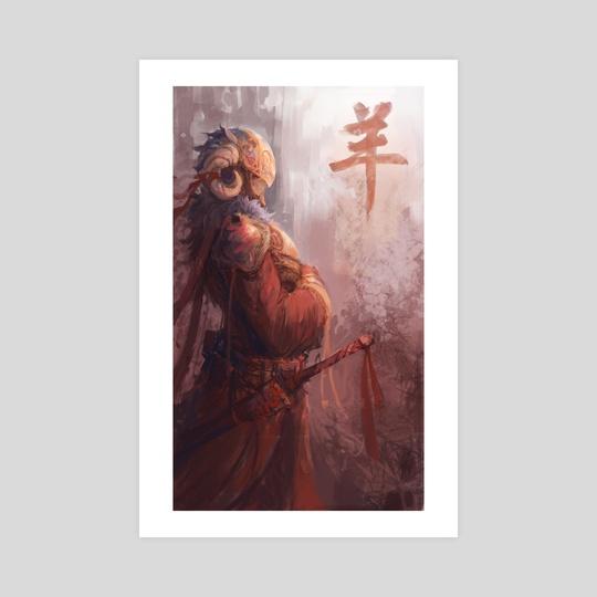 Year of the Ram by Jason Nguyen