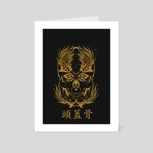 Zugaikotsu - Art Card by Muhammad Sidik