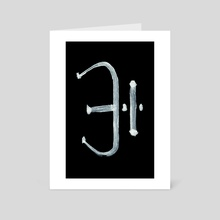Alchemical Symbols - One Scruple Inverted - Art Card by Wetdryvac WDV