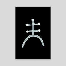 Alchemical Symbols - Amalgam One Inverted - Canvas by Wetdryvac WDV
