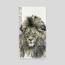 Lion - 1 - Canvas by River Han