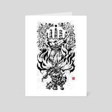 BERSERK - Art Card by Victor Inafuko