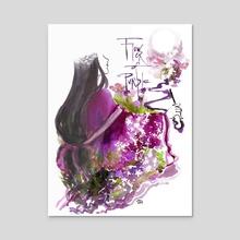 Flower of Purple (Genjimonogatari) - Acrylic by Maiji/Mary Huang