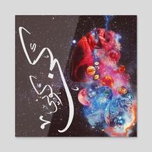 Be my world  - Acrylic by jumana baryhe