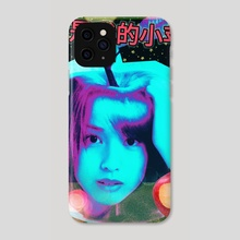 You Are My Little Apple (Female) - Phone Case by Vanja Rancic