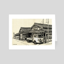 old japan gas station - Art Card by Jason Scheier