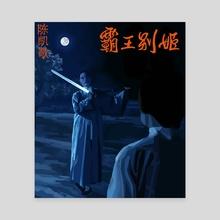 Farewell my Concubine - Canvas by J. Kim