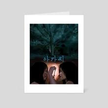The Handmaiden - Art Card by J. Kim