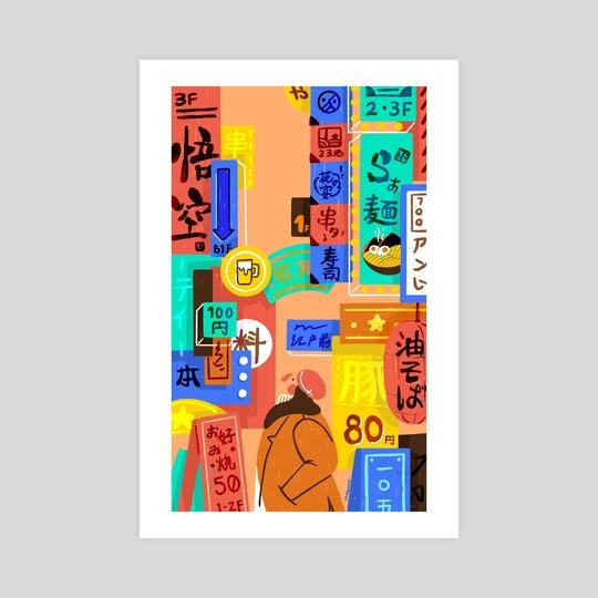 Shinjuku by Somewan draws