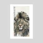 Lion - 1 - Art Print by River Han