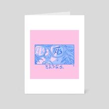 Goodbye 2/3 - Art Card by wadejpeg