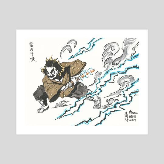 Thunder Breathing (2019 Ink Works) by Mingye Zhu