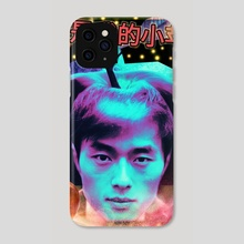 You Are My Little Apple (Male) - Phone Case by Vanja Rancic