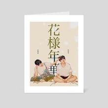 V&JUNGKOOK | HYYH (GREEN VER.) - Art Card by BBBANG