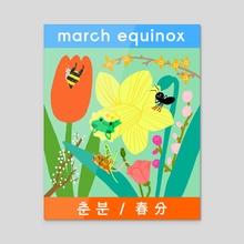 March Equinox (Version 1) - Acrylic by Subin Yang
