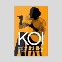 KOI (Variant) - Acrylic by Gianmarco Magnani