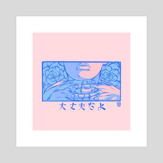 Okay 1/3 by wadejpeg