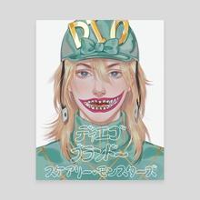 Diego Pamyu Pamyu - Canvas by alulu❤