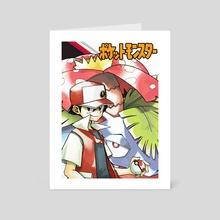 Red - Art Card by Magalie Yang