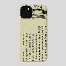 Orchid - 114 - Phone Case by River Han