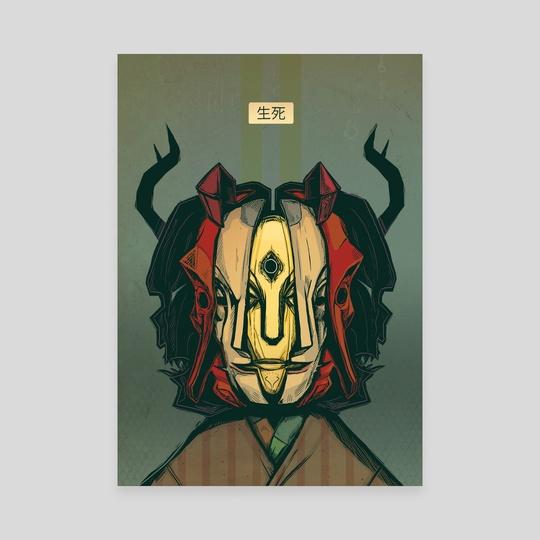 Life and Death Machine by Alex Mitchell
