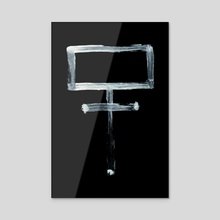 Alchemical Symbols - Potassium One Inverted - Acrylic by Wetdryvac WDV