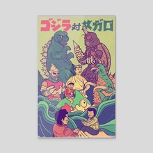 Godzilla vs Megalon - Acrylic by Ryan Konzelman