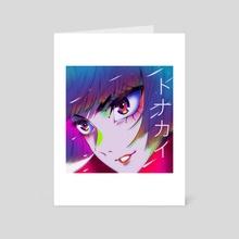 Closer - Art Card by Tonakai