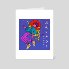 Omedettou! - Art Card by Chiquiwawi