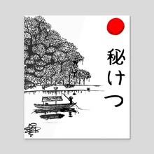 Arashiyama - Acrylic by Stefano Mancuso