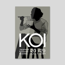 KOI - Acrylic by Gianmarco Magnani