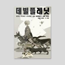 Lucifer - Acrylic by MinJung Kang