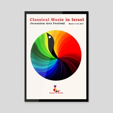 Classical music - Acrylic by Michal Eyal