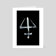 Alchemical Symbols - Oil Essence Inverted - Art Card by Wetdryvac WDV