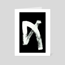 Macromannic Runes P Perch 001 Inverted - Art Card by Wetdryvac WDV