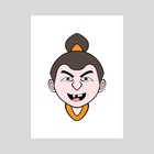 Wushu Head Type11 [phwali00] - Art Print by Richard Hu