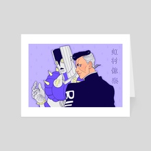 Okuyasu Nijimura and The Hand - Art Card by Claudia ❤︎