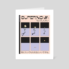 Supernova - Art Card by bandolero