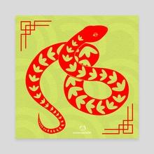 Animal Cutout - Snake - Canvas by Vii Yu