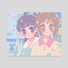 Sakura Cardcaptor Screencap 1 - Canvas by Miyuki Verse