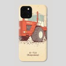 K 710 - Phone Case by Alexander Anisenkov