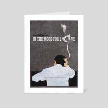 In the Mood for Love - Art Card by Deniz Akerman