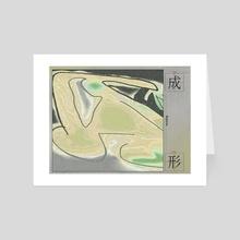 Reform - Art Card by Ke Yang