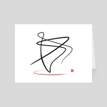 Calligraphy Art . 018 - Art Card by 103 cia