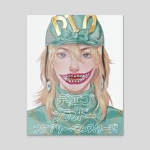 Diego Pamyu Pamyu - Acrylic by alulu❤