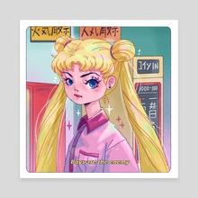 Usagi by Hyemina - Canvas by Hyemin Yoo